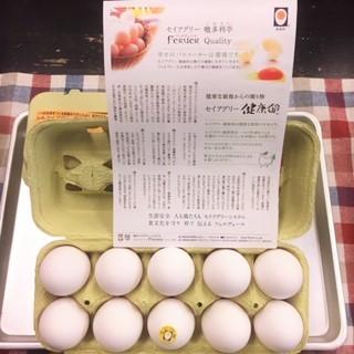 20200304セイアグリー健康卵
