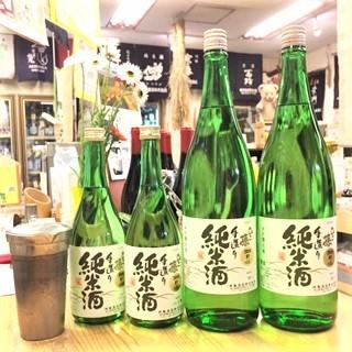 20200312ひこ孫原酒