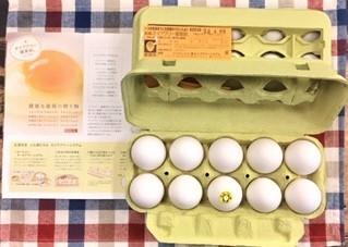 20200328セイアグリー健康卵