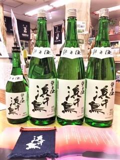 20200412浜千鳥純米酒