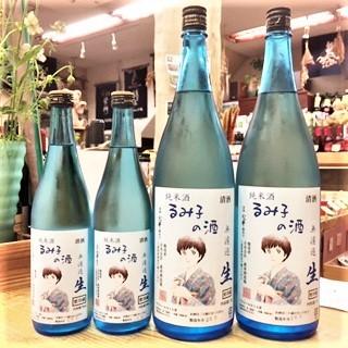 20200520るみ子の酒夏