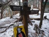 20200209-takami-019.jpg