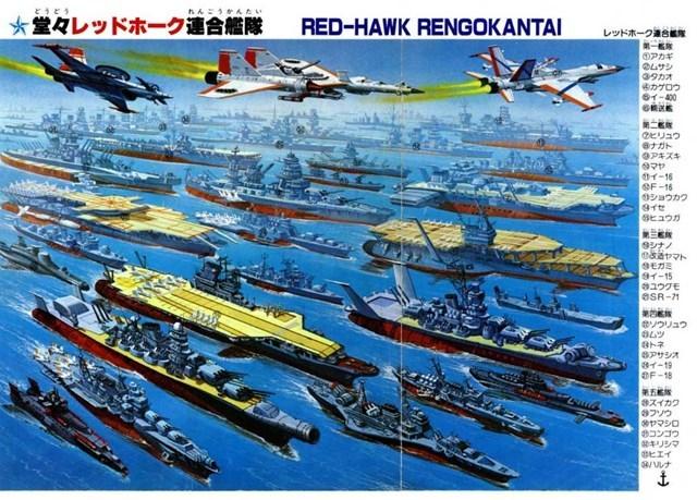 redhawk3.jpg