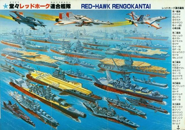 redhawk60.jpg