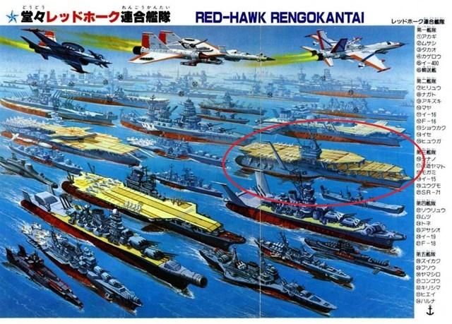 redhawk74.jpg