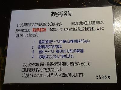 DSC_4151_2020041705121394c.jpg