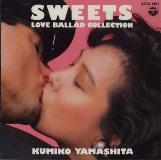 山下久美子 SWEETS(日本コロムビア )1980-86