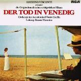 ヴェニスに死す サウンドトラック(独RCA)盤