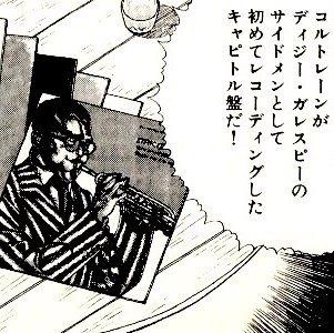 美味しんぼ ソルトピーナッツ・ストーリー-09