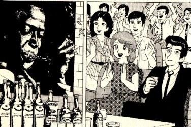 美味しんぼ ソルトピーナッツ・ストーリー -14