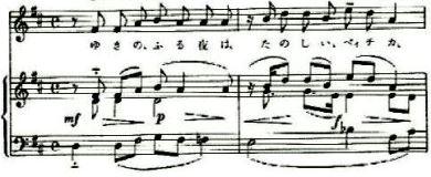 山田耕作 童謡「ペィチカ」