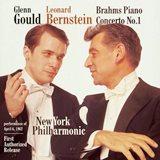 バーンスタインとグールド ピアノ協奏曲第1番ニ短調(ブラームス)CBS