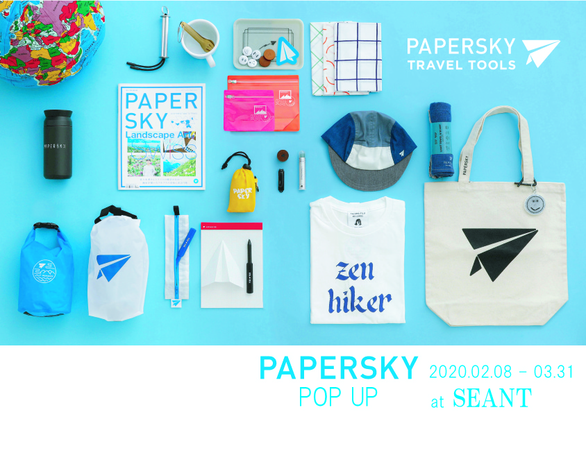 PAPERSKY POP UP