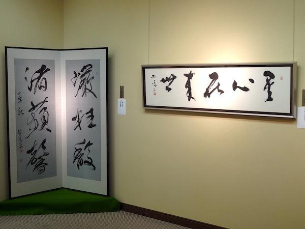 第48回青硯同人展02