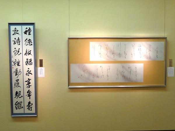 第48回青硯同人展05