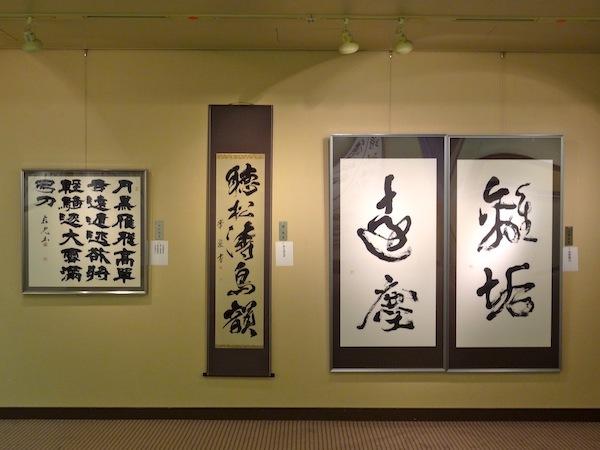 第48回青硯同人展03