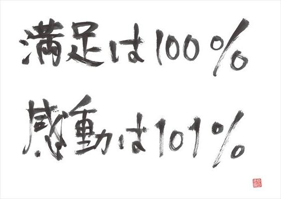 2020年04月25日20時11分14秒0001_R