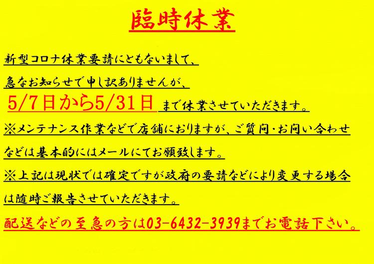 202004162011259ees_20200506212755bfc.jpg