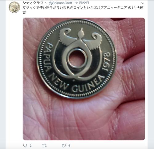 シナノクラフト _twitter1122