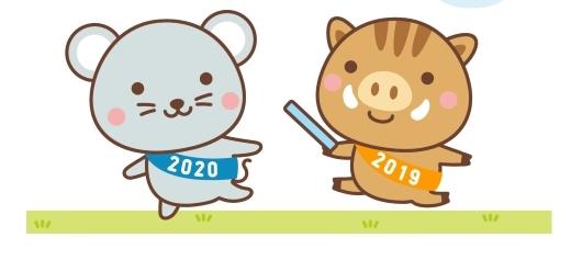 2020-053 (2)