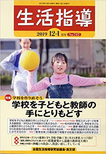 kikanshi_12_1.jpg
