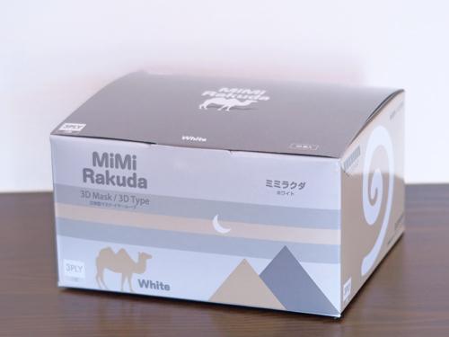 ミミラクダ 0530-500