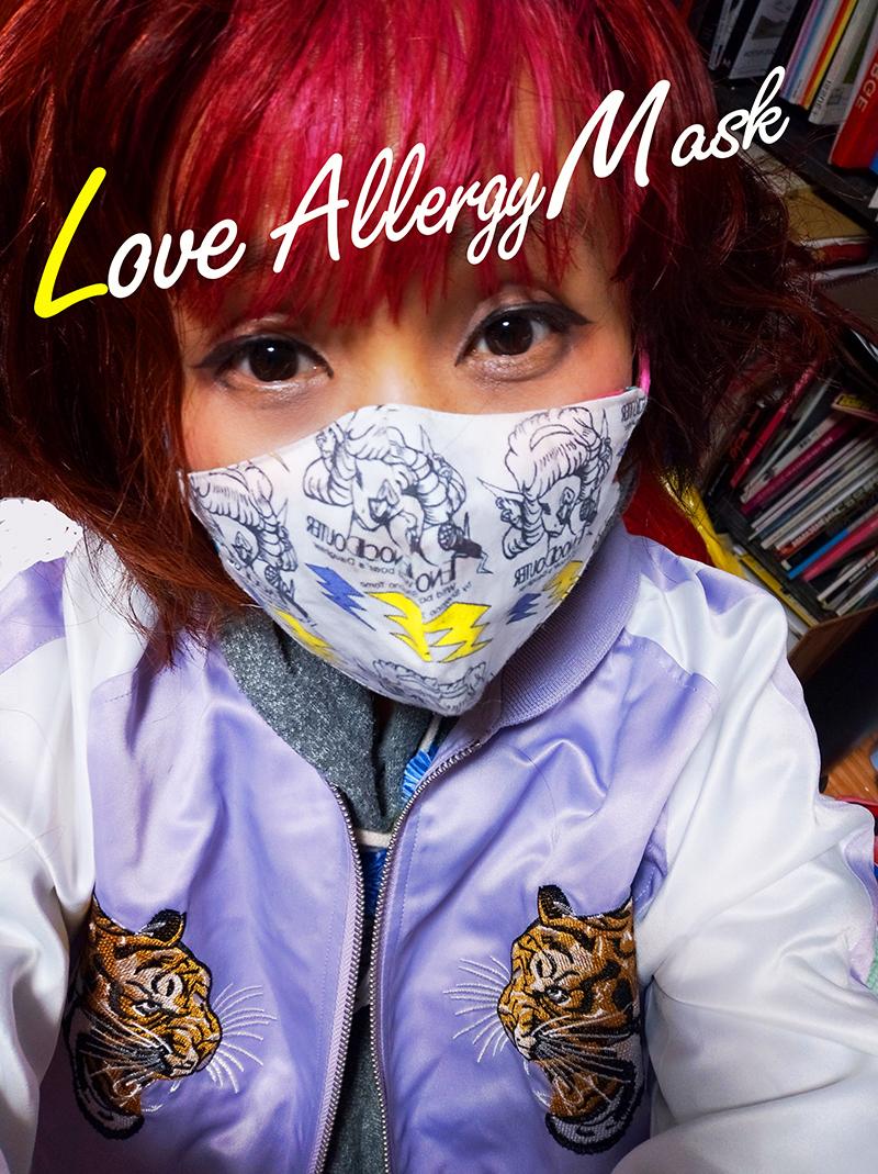 LOVE ALLERGY MASK復活!【マスク】  は身近なもの・・・