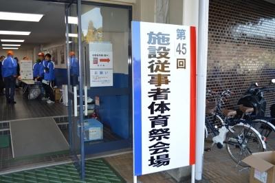 △①共済会 体育祭【20191117】3-12