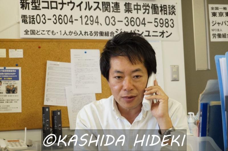 200224コロナ相談 須田さん