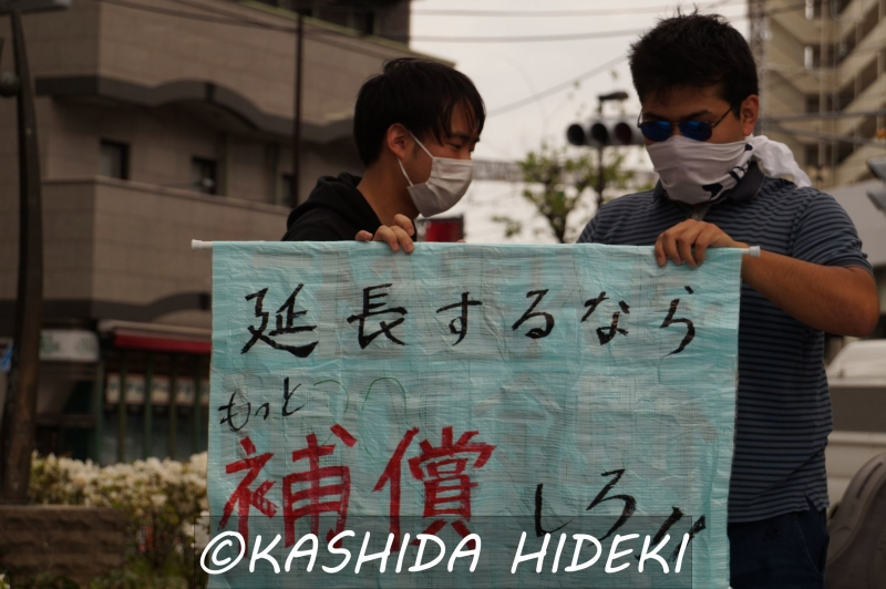 200505高円寺デモ その1