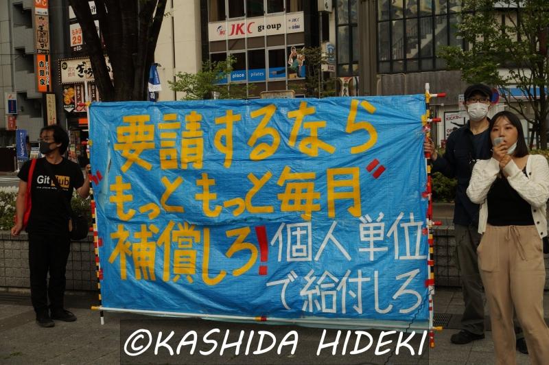 200505高円寺デモ その2