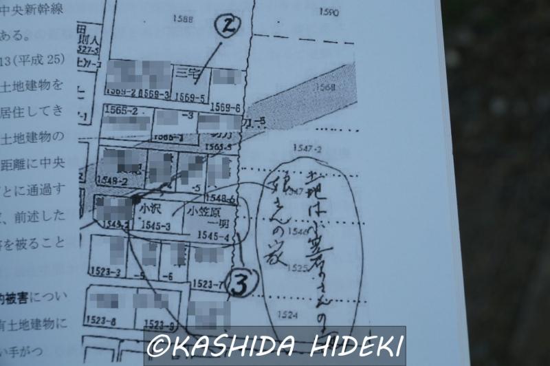 小笠原さんと三宅さんの地図