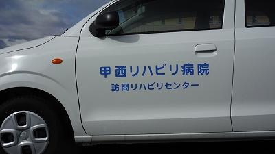 車輛マーキング(軽自動車)