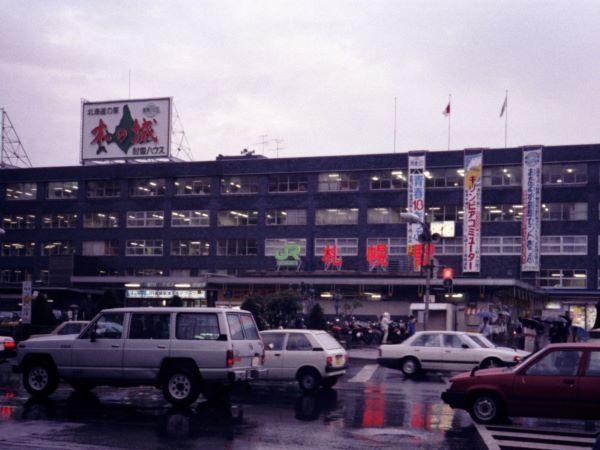 1987072207.jpg