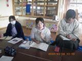 会議 (1)