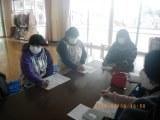 会議 (2)