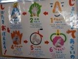 はせっぱ (4)