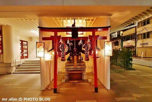 23歌舞伎座