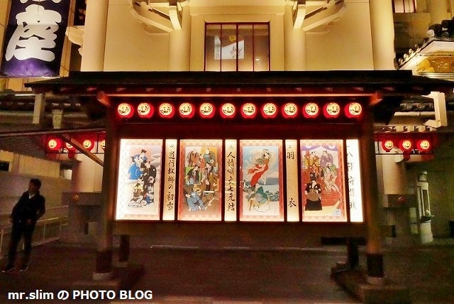 19歌舞伎座