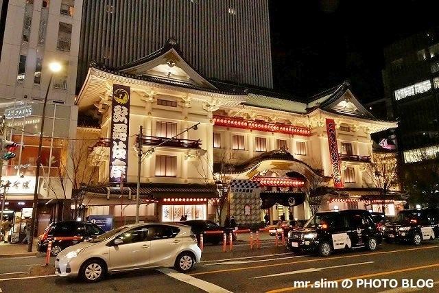 17歌舞伎座