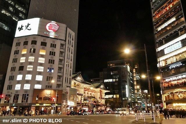 16歌舞伎座
