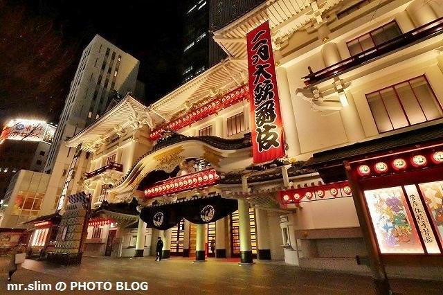 21歌舞伎座