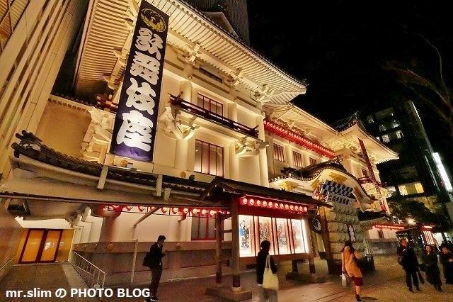 18歌舞伎座