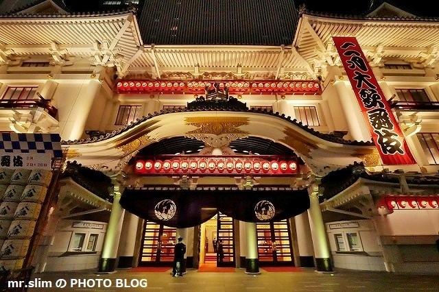 20歌舞伎座