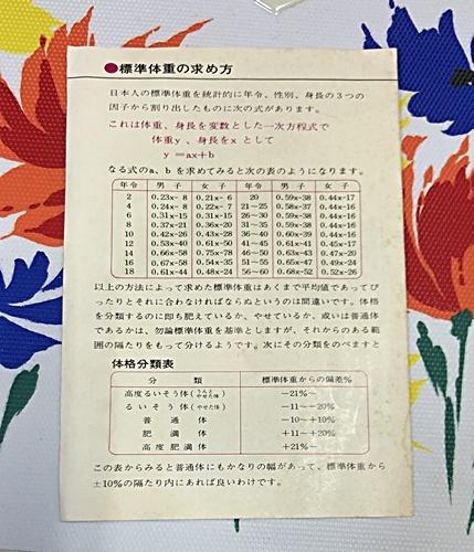 IMG_5006_20200128222509a9c.jpg
