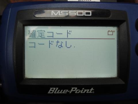 010_20200206190449978.jpg