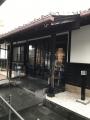 1910 松江 小泉八雲記念館 外観