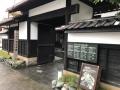 1910 松江 小泉八雲記念館 入り口