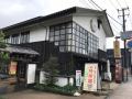 1910 松江 地ビール 外観