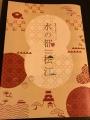 1910 松江 マップ 水の都